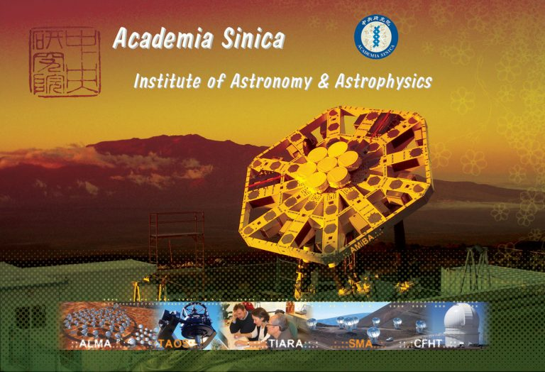 Academia Sinica's Institute of Astronomy and Astrophysics