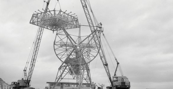 Building the NRAO's first telescope