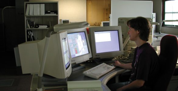 The GBT's control room